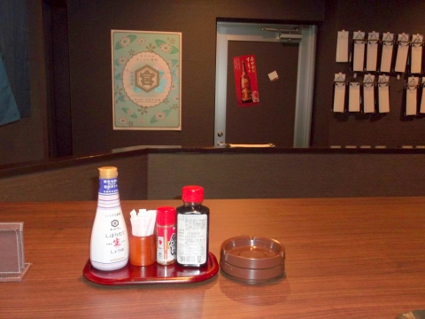 東京都練馬区田柄5丁目にある串焼き・串揚げ、居酒屋のお店「前田屋商店」店内