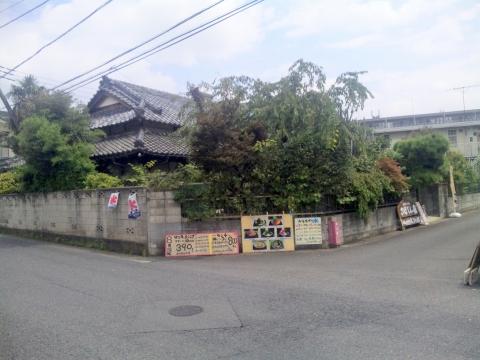 埼玉県越谷市袋山にある喫茶店「古民家きっ茶店 さぼてんの家」外観