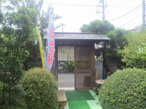 埼玉県越谷市袋山にある喫茶店「古民家きっ茶店 さぼてんの家」玄関を入って入口を眺めた風景