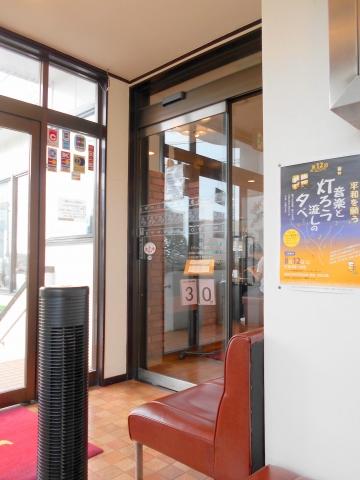 埼玉県越谷市東越谷1丁目にある焼肉店「炭火焼肉やまと」待合室