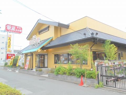 つくばエクスプレスの六町駅を最寄駅とする東京都足立区保塚町にある和食ファミリーレストラン華屋与兵衛保塚店の外観