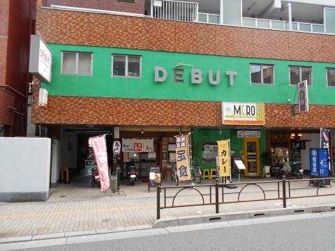 東京都練馬区東大泉1丁目にある焼鳥店「鳥よし 大泉店」外観