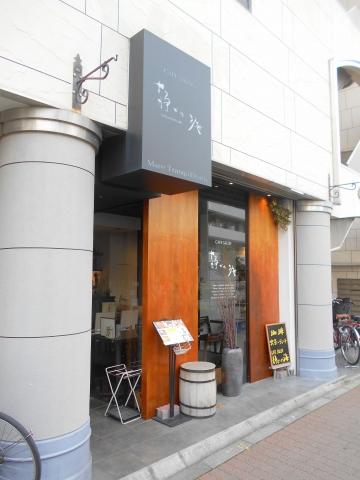 西武池袋線の大泉学園駅を最寄駅とする東京都練馬区東大泉1丁目にあるカフェCAFESALON静かの海の外観