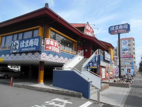 東京都足立区加平にある回転寿司「はま寿司 加平店」外観