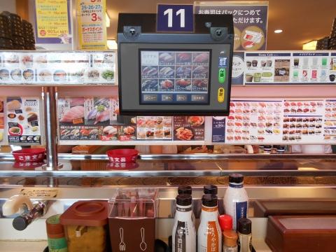 東京都足立区加平にある回転寿司「はま寿司 加平店」