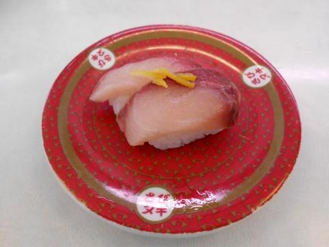 東京都足立区加平にある回転寿司「はま寿司 加平店」はまち