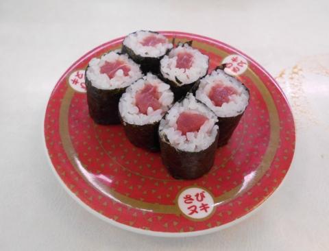 東京都足立区加平にある回転寿司「はま寿司 加平店」鉄火巻き
