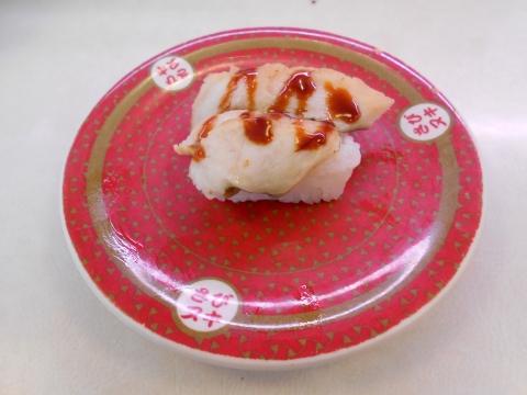 東京都足立区加平にある回転寿司「はま寿司 加平店」炙りあなご
