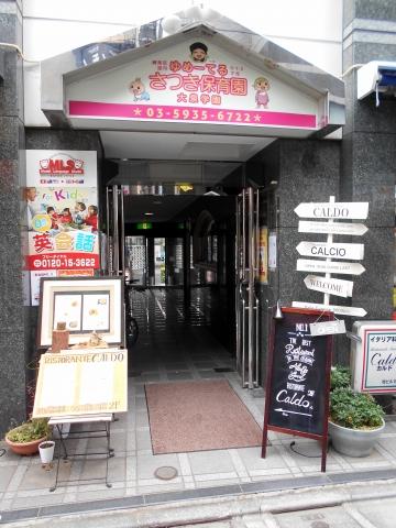 西武池袋線の大泉学園駅を最寄駅とする東京都練馬区東大泉1丁目にあるイタリア料理店リストランテカルドRISTORANTE CALDEの外観