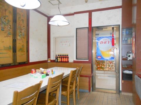 東京都練馬区東大泉6丁目にある中華料理店「龍の里」店内