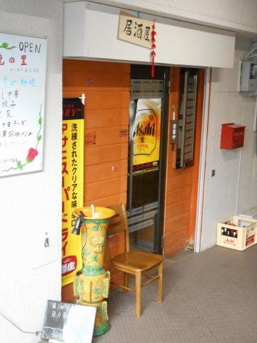 東京都練馬区東大泉6丁目にある中華料理店「龍の里」外観