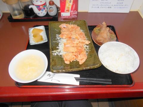 東京都練馬区東大泉6丁目にある中華料理店「龍の里」油淋鶏にタレのかけないもの