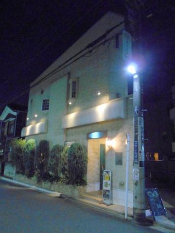 神奈川県川崎市中原区木月1丁目にある和食店「萱」外観