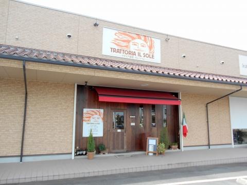JR東北本線の古河駅を最寄駅とする茨城県古河市女沼にあるイタリアンのRATTORIAILSOLEイタリア食堂イルソーレの外観