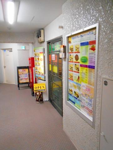 西武池袋線の大泉学園駅を最寄駅とする東京都練馬区東大泉6丁目にあるインド料理のカトリナンカレーハウスの外観