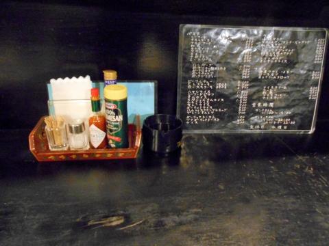 東京都練馬区田柄5丁目にある都営大江戸線の光が丘駅と練馬春日町駅駅近くの洋風居酒屋ケイアンドワイドリームK&YDreamの店内