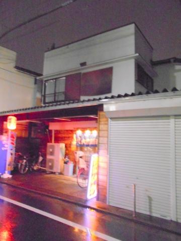 都営大江戸線の練馬春日町駅を最寄駅とする東京都練馬区高松1丁目にある鶏料理居酒屋の国産レモンと鶏の店とり八の外観