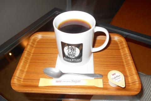 西武池袋線の大泉学園駅を最寄駅とする東京都練馬区東大泉7丁目にあるコーヒー専門店権蔵焙煎所GONZO Cafe&Beansのキリマンジャロタンボタンボ