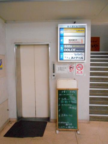 東京都葛飾区西小岩1丁目にある喫茶店「喫茶室ルノアール 新小岩店」外観