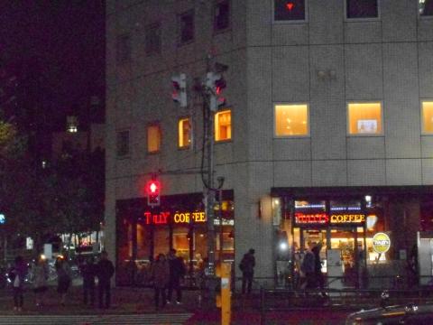 都営大江戸線と東京メトロ副都心線の東新宿駅を最寄駅とする東京都新宿区歌舞伎町2丁目にあるカフェTULLY'S COFFEEタリーズコーヒーイーホテル東新宿店の外観