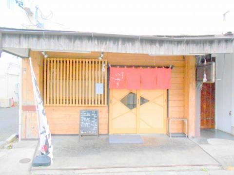 埼玉県春日部市大場にある居酒屋「酒菜屋 いぶき」外観