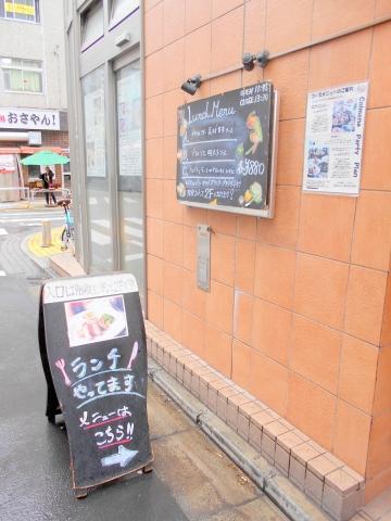 神奈川県川崎市川崎区砂子1丁目にあるスペイン料理のお店「La Colmena ラ コルメナ」外観