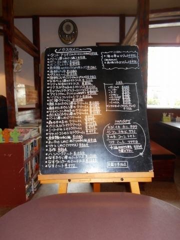 武スカイツリーラインの大袋駅近くの埼玉県越谷市下間久里にあるイタリアンのお店タントアリオの店内店内メニューボード
