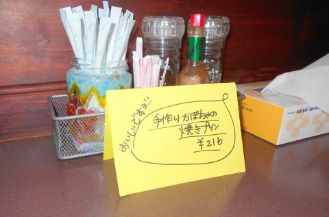 武スカイツリーラインの大袋駅近くの埼玉県越谷市下間久里にあるイタリアンのお店タントアリオの店内風景