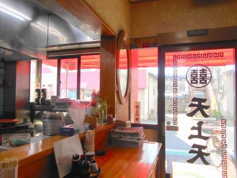 東武スカイツリーライン武里駅近くの埼玉県春日部市大場にある中華料理店天上天飯店の店内