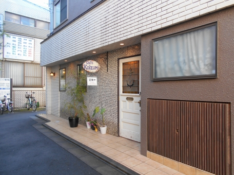 東京都板橋区大山町にあるカフェ、コーヒー専門店「Cafe Koizumi  カフェ・コイズミ」外観