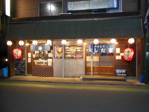 埼玉県所沢市西所沢1丁目にある焼鳥、居酒屋のお店「やきとりにしだ家 西所沢店」外観