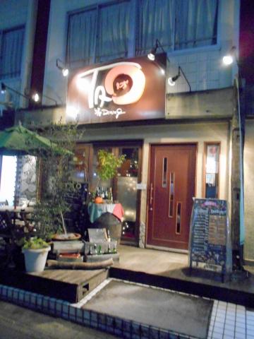 東武スカイツリーラインのせんげん台駅近くの埼玉県越谷市千間台東1丁目にあるイタリアンのお店箸ダイニングTAOの外観