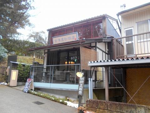 石川県金沢市丸の内にある珈琲専門店、カフェの「金澤屋珈琲店 本店」外観