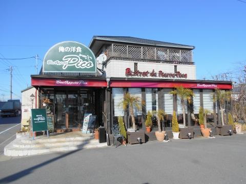 埼玉県さいたま市岩槻区加倉3丁目にある洋食店「ボナペティ・ピコ」外観