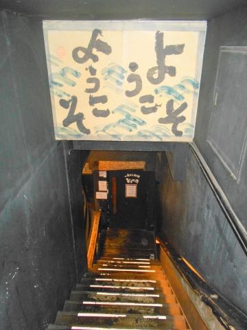 川崎銀柳街入口のひもの屋 入口