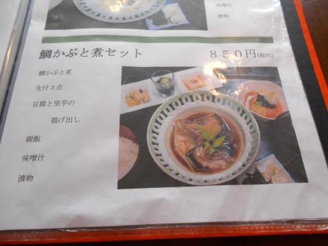 埼玉県越谷市大泊にある割烹料理店「割烹 佳瑞」メニュー