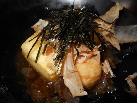 埼玉県越谷市大泊にある割烹料理店「割烹 佳瑞」豆腐と里芋の揚げ出し