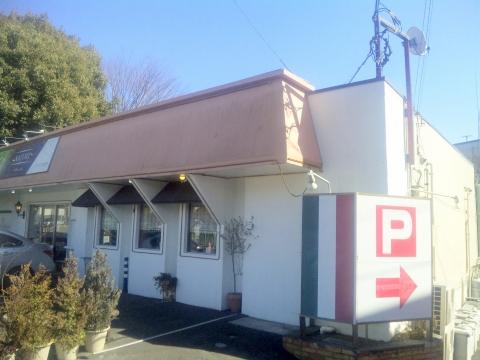 西武狭山線と西武山口線の西武球場前駅近くにある埼玉県所沢市上山口にあるイタリア料理のお店Natureナチュールの外観