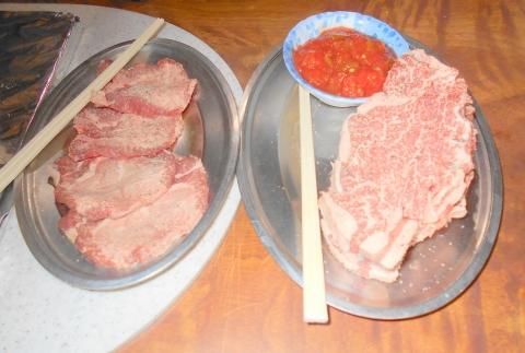 神奈川県相模原市南区相模台4丁目にある焼肉店「焼肉 はせ川」の牛タン