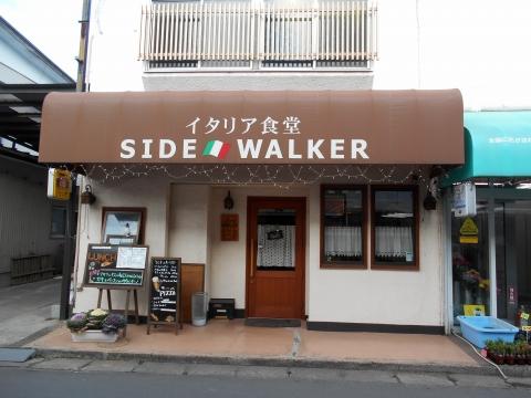 東武スカイツリーラインの一ノ割駅近くの埼玉県春日部市備後東1丁目にあるイタリアンのお店イタリア食堂SIDE WALKERサイドウォーカーの外観