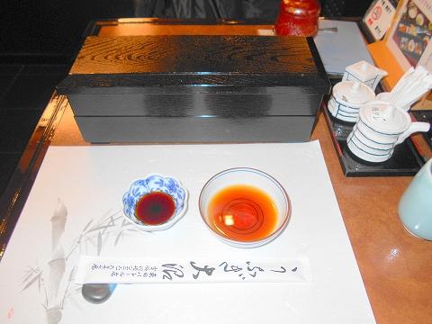 神奈川県川崎市川崎区東田町にある割烹、うなぎ料理店「割烹 蒲焼 大沼」四季弁当