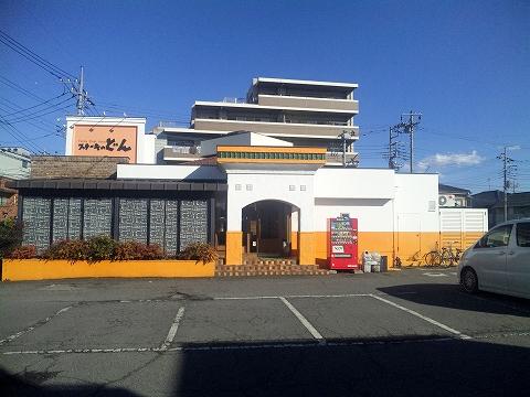 埼玉県所沢市上安松にあるステーキ、ハンバーグの「ステーキのどん 所沢東店」外観