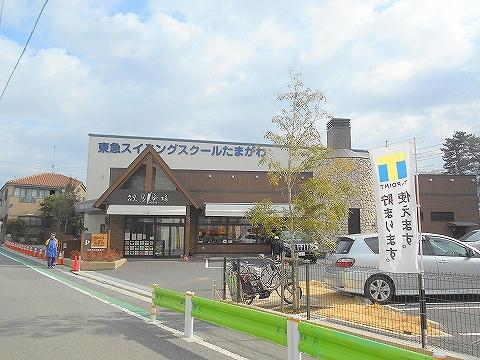 東京都大田区西嶺町にあるパン・サンドイッチのお店「ベルベ たまがわ店」外観