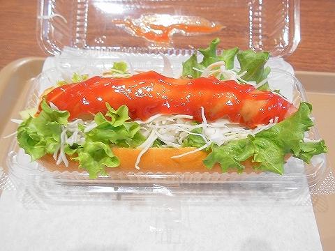 東京都大田区西嶺町にあるパン・サンドイッチのお店「ベルベ たまがわ店」ホッドドッグ