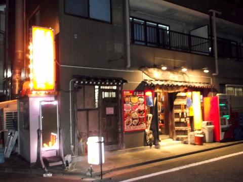 東京都練馬区田柄5丁目にある韓国料理、焼肉のお店「オモニ亭」外観