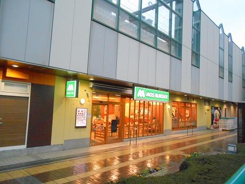 西武池袋線の練馬駅を最寄駅とする東京都練馬区練馬1丁目にあるハンバーガーファーストフードのモスバーガー練馬駅店の外観