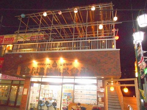 西武池袋線と西武狭山線の西所沢駅近くの埼玉県所沢市西所沢1丁目にある焼鳥店やきとりダルマっくすの外観