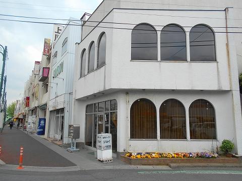 東武スカイツリーライン武里駅近くの埼玉県春日部市大場にある喫茶店珈琲パーラージョイの外観