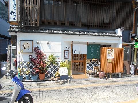 JR山陽本線の尾道駅を最寄駅とする広島県尾道市土堂1丁目にある寿司店保広の外観