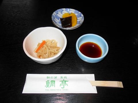 広島県福山市鞆町鞆にある魚介、海鮮料理のお店「鯛亭」小鉢